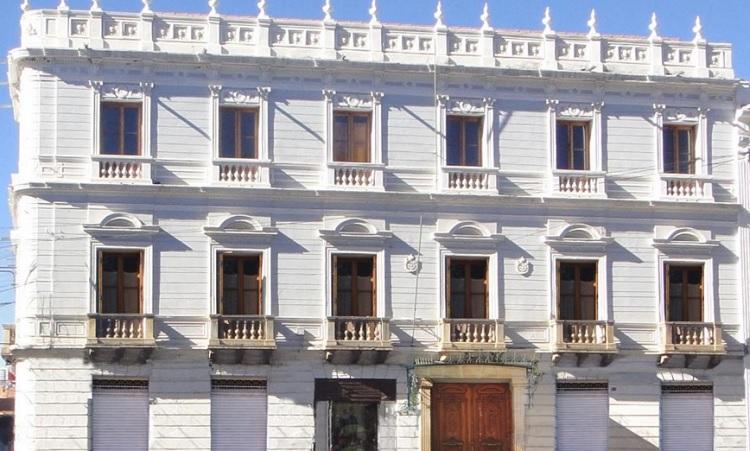 Museu do Tesouro em Sucre